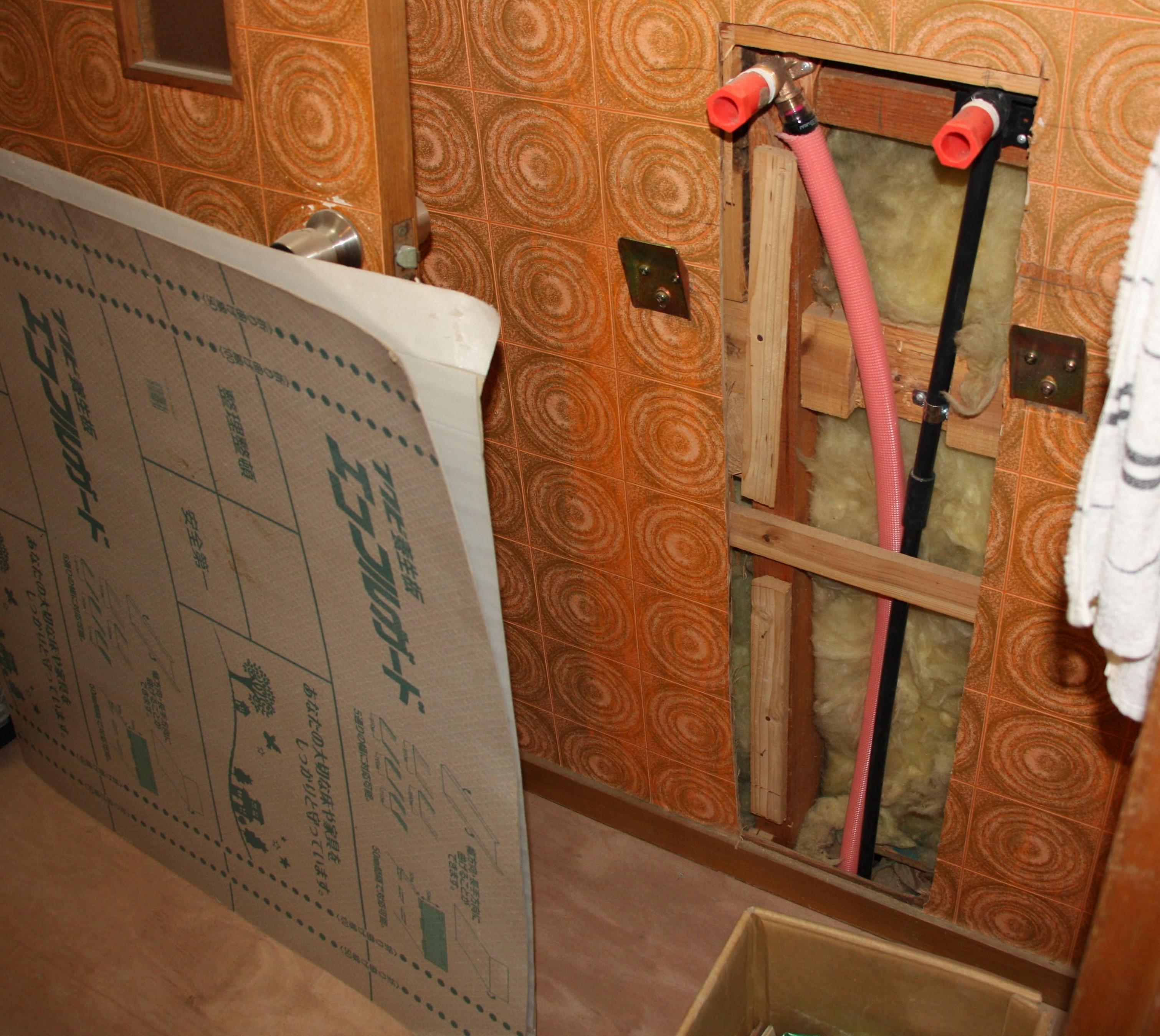 新しい洗い場の設置
